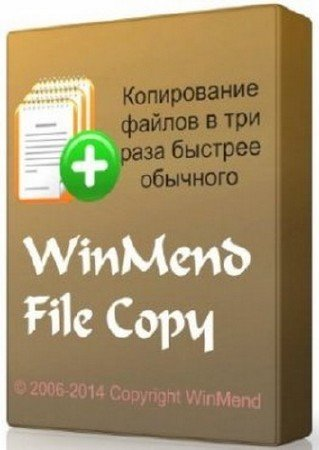 WinMend File Copy 1.4.6.0 Portable (ML/Rus)