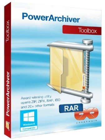 PowerArchiver 2015 Professional 15.02.04 Final