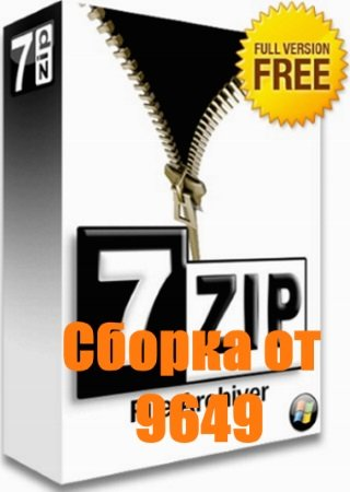 7-Zip 15.03 Alpha (ML/RUS) RePack & Portable by 9649