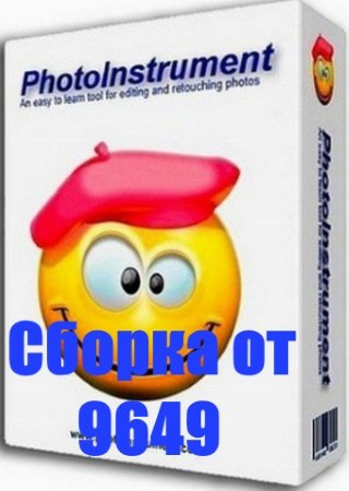 PhotoInstrument 7.3 Build 738 (ML/RU) RePack & Portable by 9649