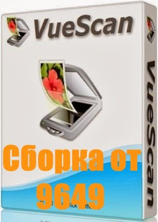 VueScan Pro 9.5.14 (ML/RUS) RePack & Portable by 9649