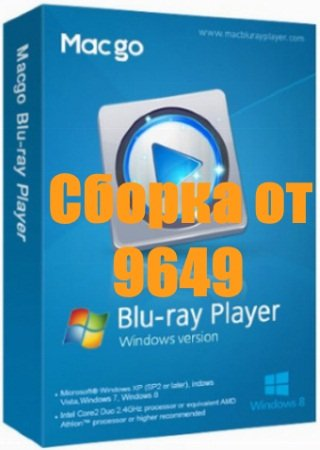 Macgo Windows Blu-ray Player 2.15.3.1995 (ML/RUS) RePack & Portable by 9649