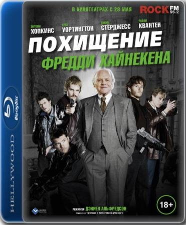 Похищение Фредди Хайнекена  / Kidnapping Mr. Heineken  (2015) BDRip-AVC