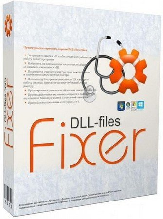 DLL-Files Fixer 3.2.9.3064 RePack by Diakov