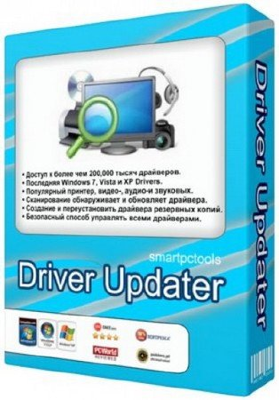 Smart Driver Updater 4.0.0.1213 RePack by D!akov