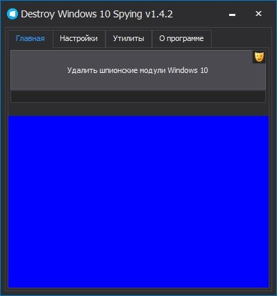 Destroy Windows 10 Spying 1.4.2 ML/Rus/2015