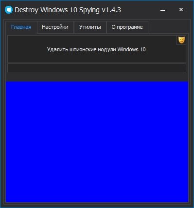 Destroy Windows 10 Spying 1.4.3 Portable MULTi / Rus