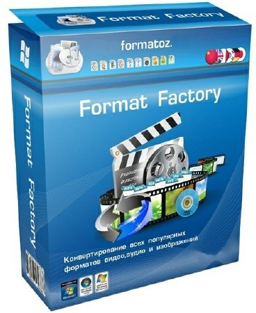 FormatFactory 3.7.5.0