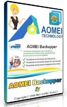 AOMEI Backupper Professional 3.2 + Rus