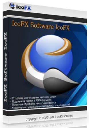 IcoFX Software IcoFX 2.12.1 + Portable