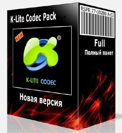 K-Lite Mega / Full Codec Pack 11.5.0