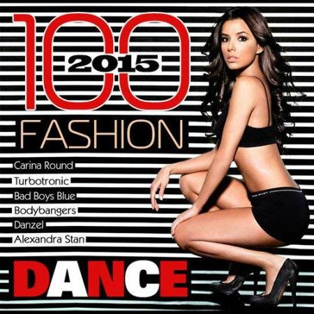 100 Fashion Dance (2015)