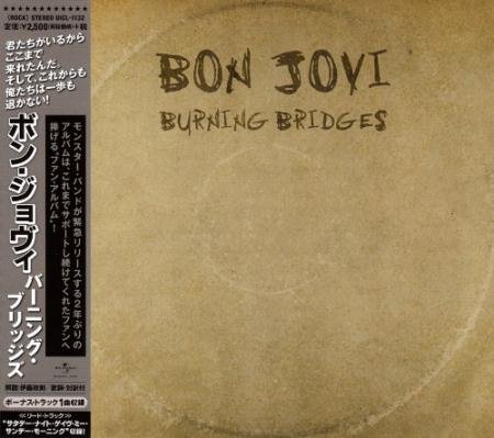 Bon Jovi - Burning Bridges (Japanese Edition) (2015)
