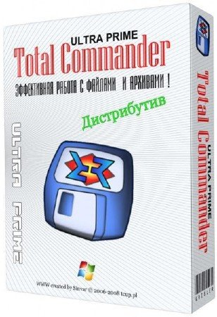 Total Commander Ultima Prime 6.8