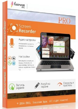 Icecream Screen Recorder PRO 2.68