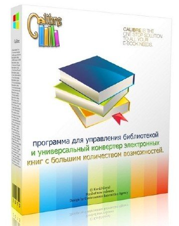 Calibre 2.44.0 Rus Portable