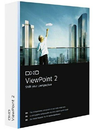 DxO ViewPoint 2.5.10 Build 72