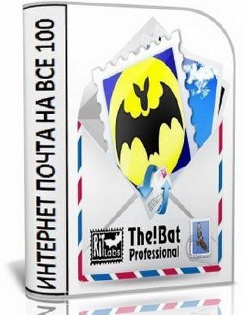 The Bat! Professional Edition 7.1.4 Final RePack/Portable by D!akov