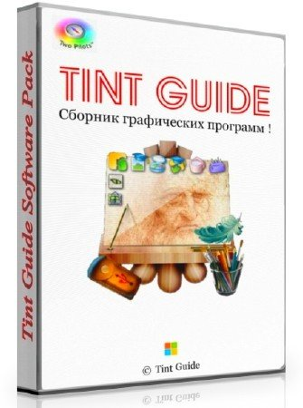 Tint Guide Software Pack DC 21.12.2015