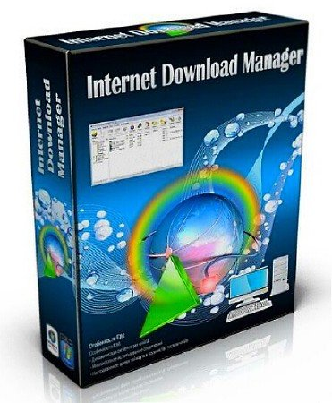 Internet Download Manager 6.25 Build 10 Final + Retail