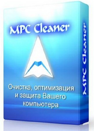 MPC Cleaner 3.1.8952.1230 Multi/Rus
