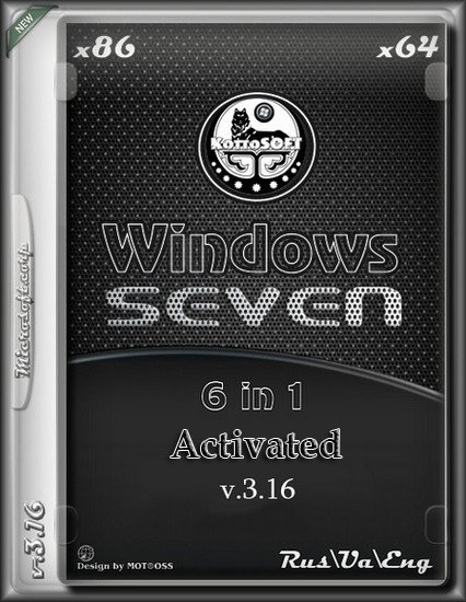 Windows 7 (x86-x64) 6 in 1 v.3.16 Activated (2016/RUS/UA/ENG/by KottoSOFT)