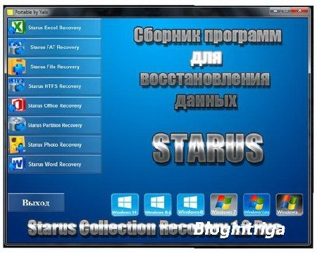 Starus Collection Recovery 1.2 (RUS) Portable