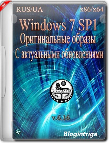 Windows 7 (x86-x64) 11 in 1 v.6.16 with Last Updates (2016/RUS/by KottoSOFT)