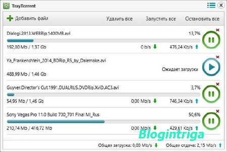 TrayTorrent 3.0.1.0 Portable Rus/ML