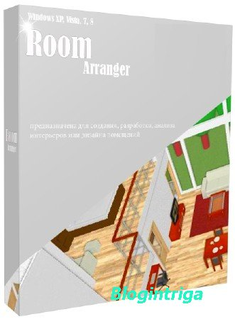 Room Arranger 8.4.1.546