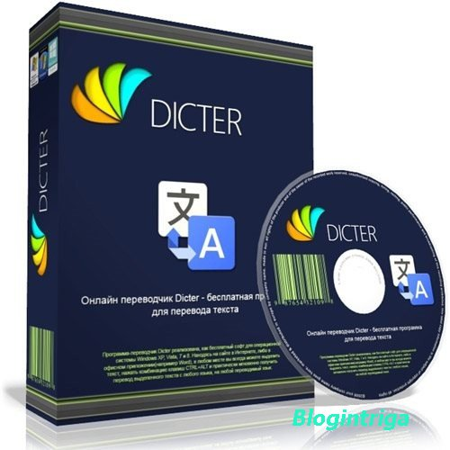 Dicter 3.74.0.5 + Portable