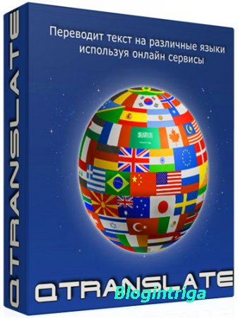 QTranslate 5.7.0.3 + Portable