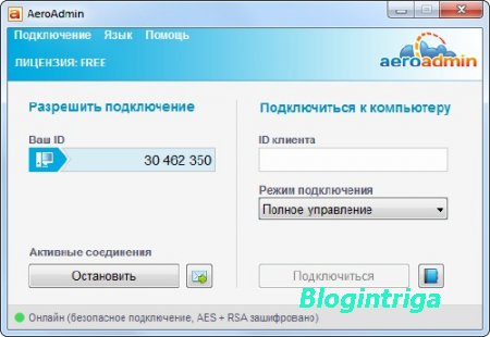 AeroAdmin 4.1.2676 Final Portable