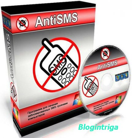 AntiSMS 8.3.11.0 Portable