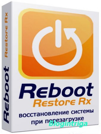 Reboot Restore Rx 2.1 Build 201605241242 (x86/x64)