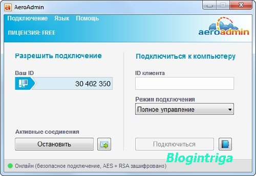 AeroAdmin 4.1.2685 Final Portable