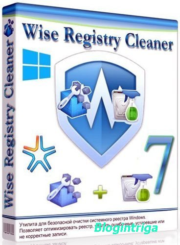 Wise Registry Cleaner 9.21.593 Final + Portable