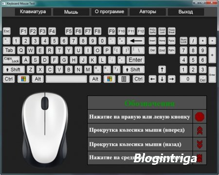 Keyboard Mouse Test 0.3 Portable
