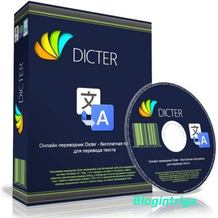 Dicter 3.76.0.62 + Portable