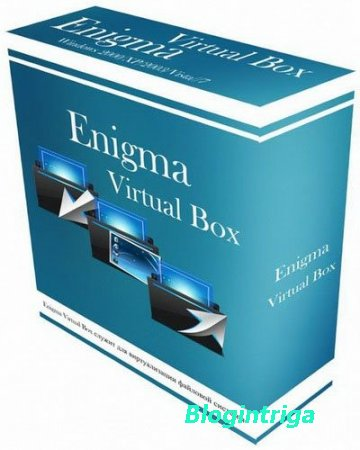Enigma Virtual Box 7.50 Build 20160701 + Portable