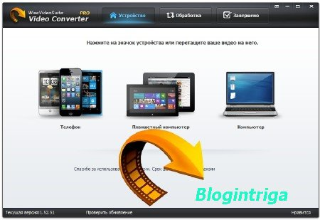 Wise Video Converter Pro 1.52.51