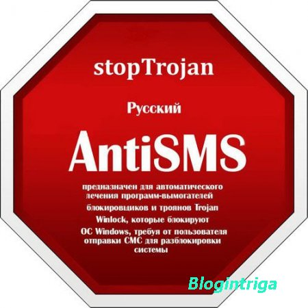 AntiSMS 8.4.3.0 Portable