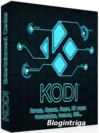 "KODI Entertainment Center 17.0 Alpha 3 ""Krypton"""
