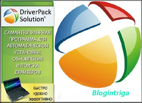 DriverPack Solution Online 17.7.9 Portable