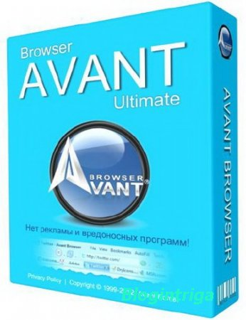 Avant Browser 2016 Build 9 + Ultimate + Portable