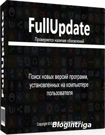 FullUpdate 2016.08.31 Build 17 Portable