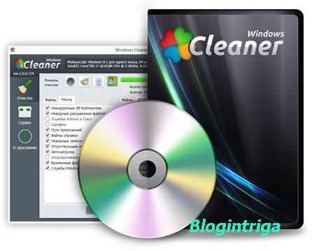 Windows Cleaner 2.0.10.1 RUS + Portable