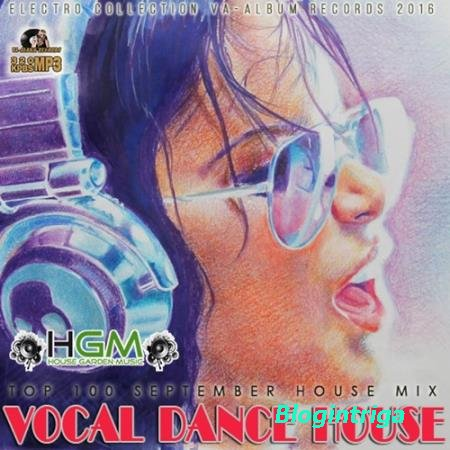Vocal Dance House: EDM Set (2016)