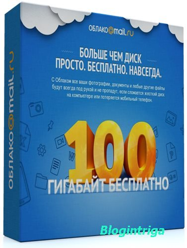 Облако@Mail.ru / Cloud Mail.ru 15.06.0503 + Portable