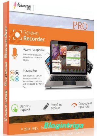 IceCream Screen Recorder Pro 4.43